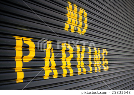 No Parking - Steel roller garage door 25833648