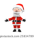 微笑聖誕老人3D例證 25834789