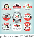 sushi, vector, label 25847167