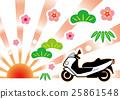 今年的頭一個落日 巡演 新春 25861548