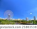 관람차와 푸른 하늘 (요코하마 미나토 미라이) 25863538