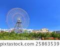 관람차와 푸른 하늘 (요코하마 미나토 미라이) 25863539