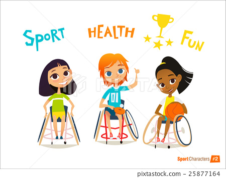 Handicapped. Coaching young sportsmen s. 25877164