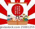 新年卡寶船七幸運神插圖新年快樂 25881255