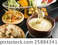 烹飪 食物 食品 25884341