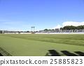 足球 美式足球 運動 25885823