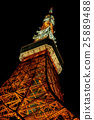 Close up of Tokyo Tower at Night 25889488