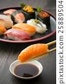 寿司 日式料理 鲑鱼 25889504