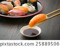 壽司 握壽司 生魚片 25889506