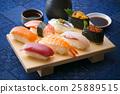 握寿司 25889515