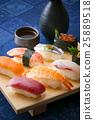 握寿司 25889518