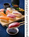 寿司 日式料理 日本料理 25889523