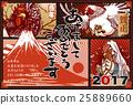 2017年賀状テンプレート「3匹の酉」 日本語賀詞 添え書き入り ハガキ横 25889660