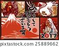 2017年賀状テンプレート「3匹の酉」 日本語賀詞 添え書きなし ハガキ横 25889662