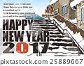 新年賀卡 滑雪板 賀年片 25889667