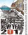 新年賀卡 滑雪板 賀年片 25889673