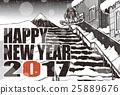 新年賀卡 滑雪板 賀年片 25889676
