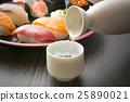 Sake 25890021