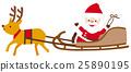 圣诞节 耶诞 圣诞 25890195