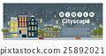 Hello winter cityscape background 4 25892021