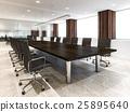 會議室 25895640