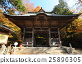 Haruna Shrine Japan 25896305