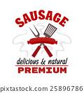 香腸 食物 食品 25896786
