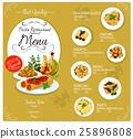 Pasta menu card template 25896808