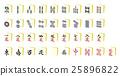 Mah-jong tiles 25896822