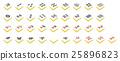 Mah-jong tiles 25896823