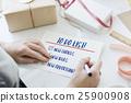 Business Development To Do Listt Goals Concept 25900908