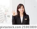 諮詢者 女企業家 女性白領 25903809