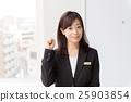 諮詢者 女企業家 女性白領 25903854