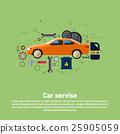 Car Service Auto Mechanics Business Web Banner 25905059