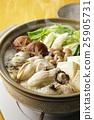 牡蛎 牡蛎火锅 平底锅 25905731