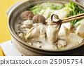 牡蛎 牡蛎火锅 平底锅 25905754