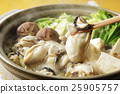 牡蛎 牡蛎火锅 平底锅 25905757