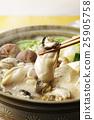 牡蛎 牡蛎火锅 平底锅 25905758