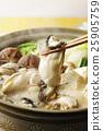 牡蛎 牡蛎火锅 平底锅 25905759