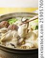 牡蛎 牡蛎火锅 平底锅 25905760