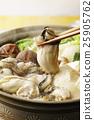 牡蠣 牡蠣火鍋 平底鍋 25905762