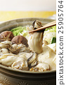 牡蛎 牡蛎火锅 平底锅 25905764