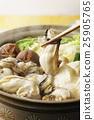 牡蛎 牡蛎火锅 平底锅 25905765