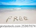 自由 海灘 沙子 25907074