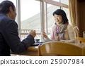 夫婦 午飯 餐館 25907984