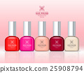 Nail Polish Professional Series. Women accessories 25908794