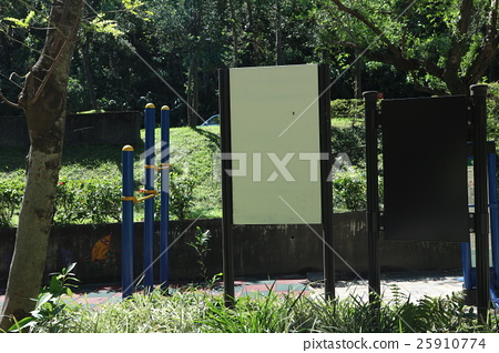 公園裡的空白招牌看板 25910774
