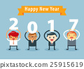 Businessman Happy New Year 25915619
