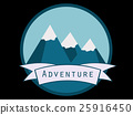 Mountains. A trip to the mountains. Vector. 25916450