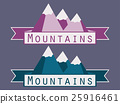 Mountains. Logo. Adventure in the mountains. 25916461